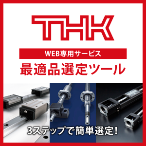 THK株式会社画像
