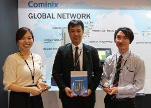 株式会社Cominix