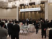 東日本特約店会の懇親会でも新たなロゴマークが高々と掲げられていた