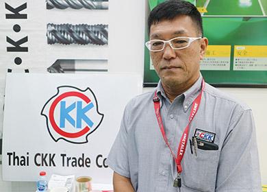 CKK株式会社