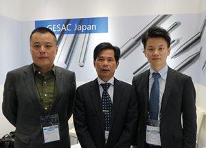 GESAC Japan