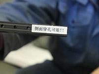CFRPの、側面からの加工も可能にしている