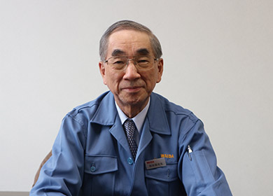 株式会社和井田製作所