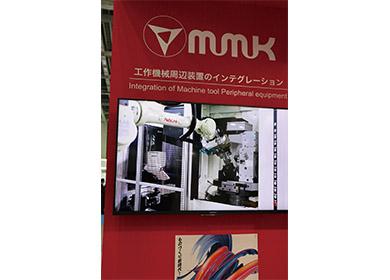 松本機械工業株式会社
