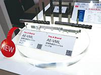 超硬防振エンドミルにロング刃長が加わった(AE—VML)