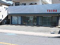 昨年末に移転に移転した関東営業所