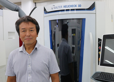 ワルターエワーグジャパン株式会社