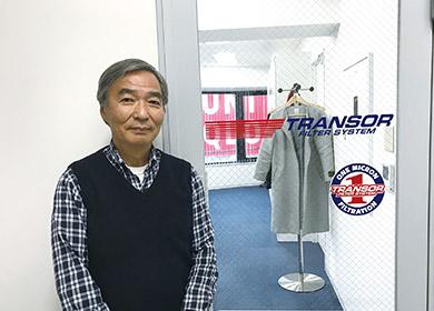 トランザーフィルター日本株式会社