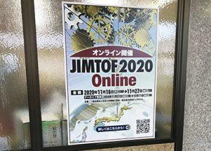 JIMTОF2020Online