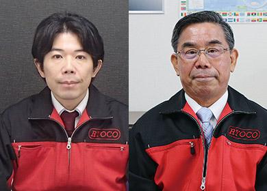 菱高精機株式会社
