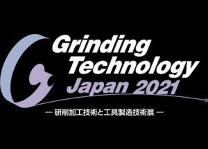 グラインディングテクノロジージャパン2021