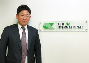 ツールドインターナショナル株式会社