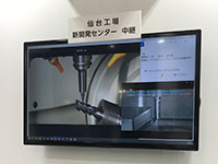 仙台の新開発センターと中継された